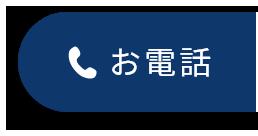 03‐5607‐1509